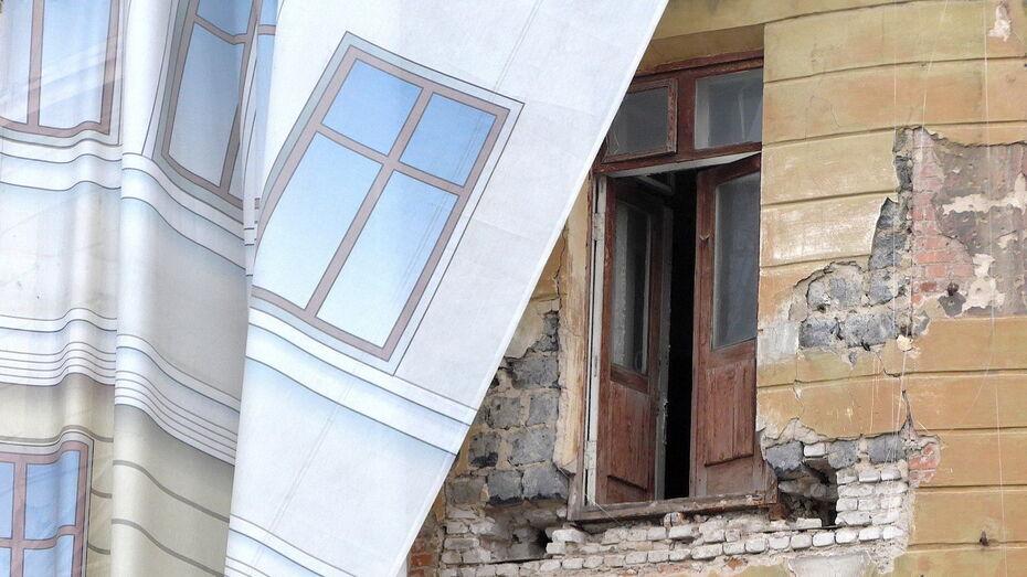 Список аварийных домов под расселение до конца 2022 года обнародовали в Воронежской области