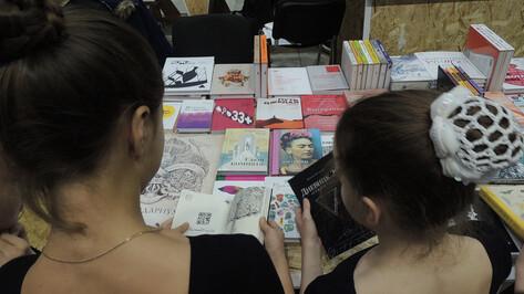 Детский книжный фестиваль «Читай-Болтай» пройдет в Воронеже в декабре
