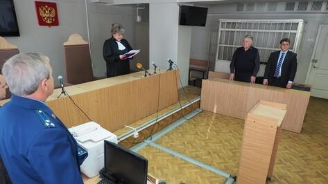 Воронежский суд пустил 134 млн рублей из дома бывшего главного дорожника на штраф