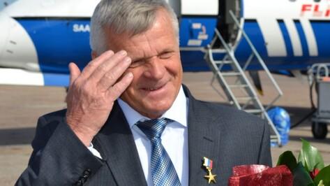 Герой Труда из Грибановского района получил от губернатора поздравление с днем рождения