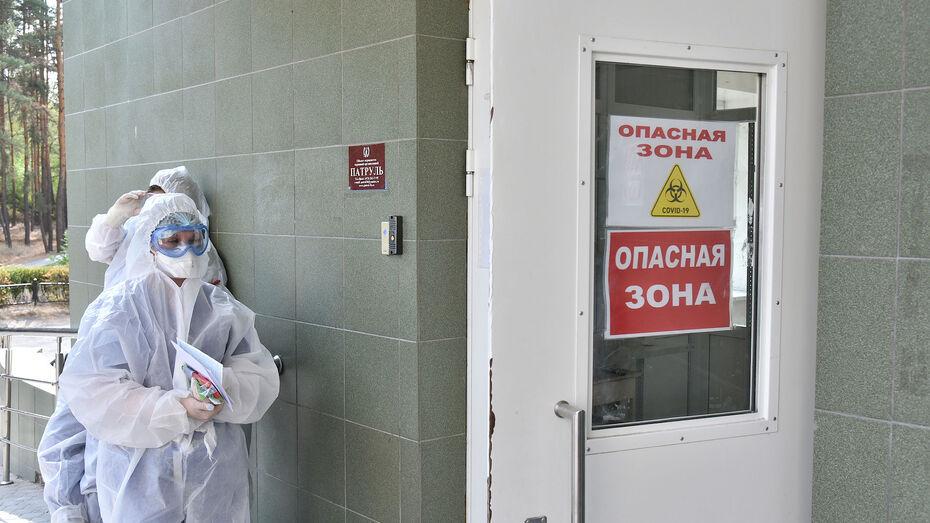 В Воронежской области зарегистрировали 168 случаев ковида за сутки