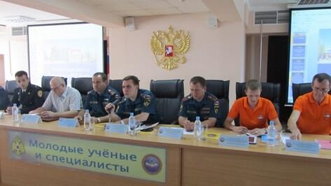 В Воронеж приехали молодые специалисты и ученые МЧС России и Украины