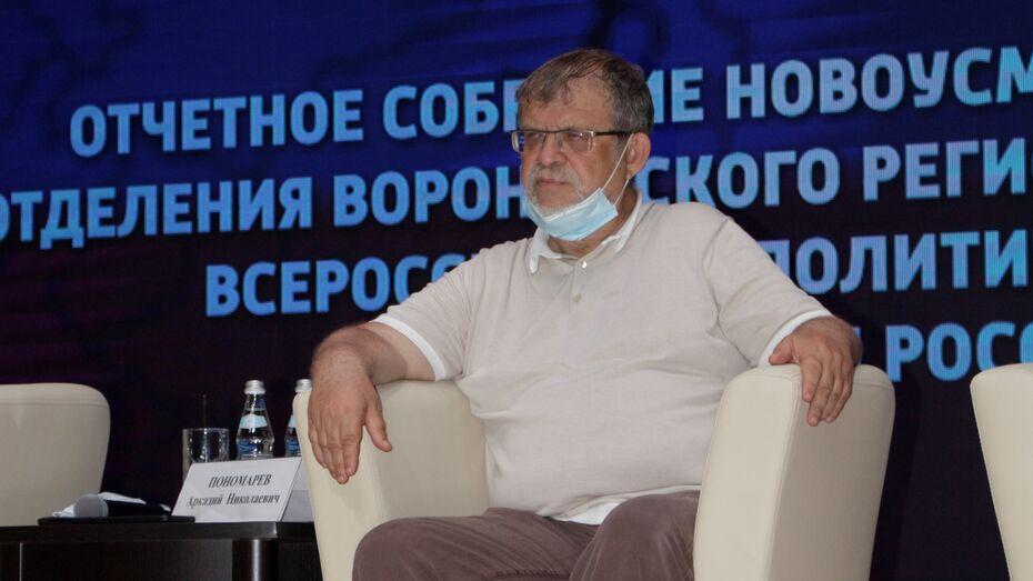 Комфортность Новоусманского района Воронежской области выросла