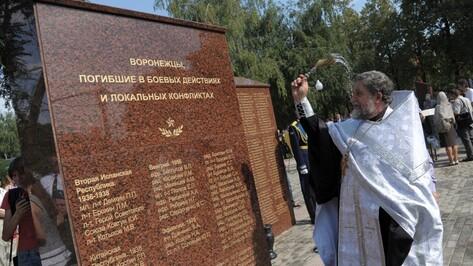 Фамилии 28 военных нанесут на воронежские памятники ко Дню Победы