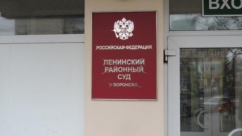 В Воронеже суд арестовал на два месяца правозащитника Романа Хабарова и бизнесмена Олега Мешалкина