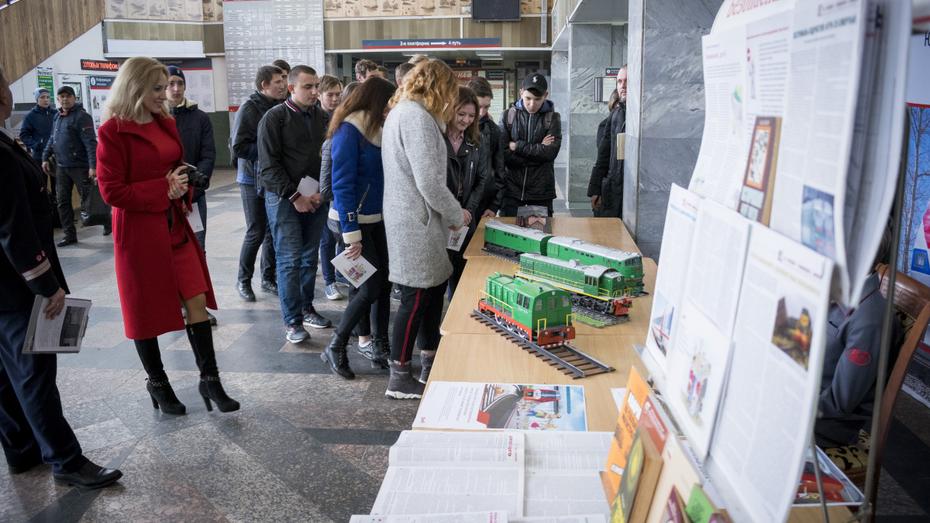 На железнодорожном вокзале в Лисках прошла акция «День пассажира»