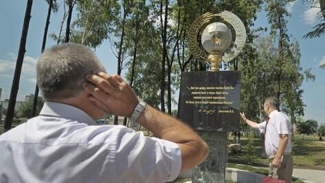 В Воронежской области открыли памятный знак Русскому Чернозему