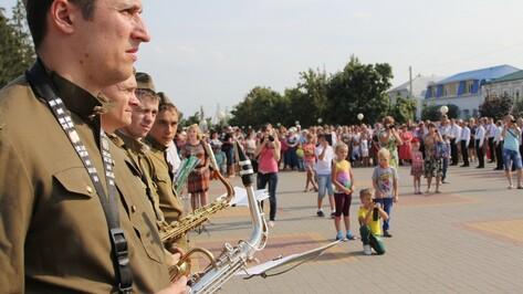В Новохоперске прошел областной смотр самодеятельных духовых оркестров