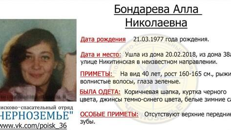 В Воронеже пропала 41-летняя женщина без передних зубов