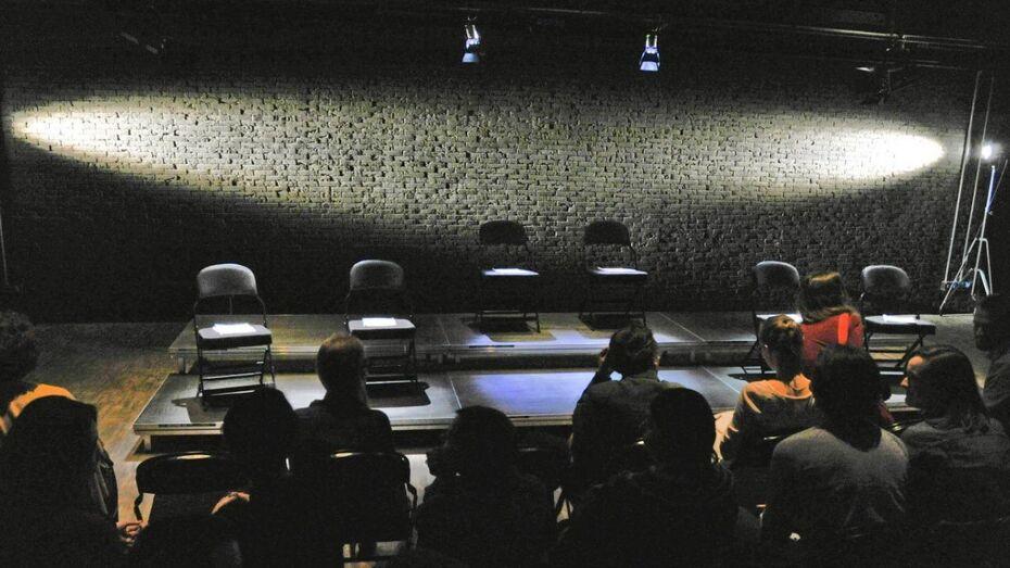 В воронежском кафе прочтут пьесы американского драматурга
