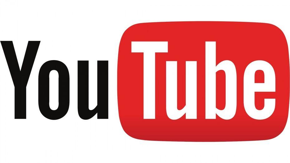 Российские интернет-пользователи рассказали о блокировке видеохостинга Youtube