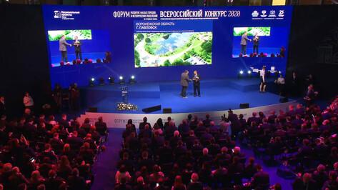 Победителями конкурса Минстроя России стали 3 города Воронежской области