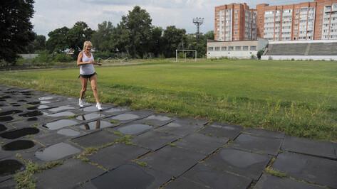 Воронежская область заберет у ВАСО поликлинику и стадион