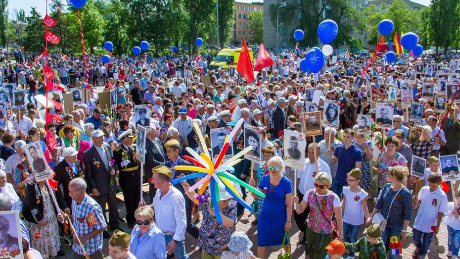 Молодые атомщики Нововоронежской АЭС проведут патриотическую акцию в День Победы