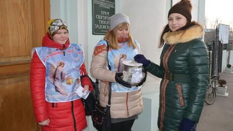 В Острогожском районе в рамках акции «Рождественское чудо» собрали 34 тыс. рублей