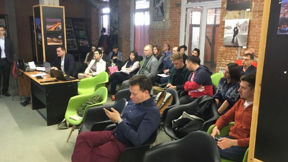 В Воронеже начался форум «День городских инициатив»