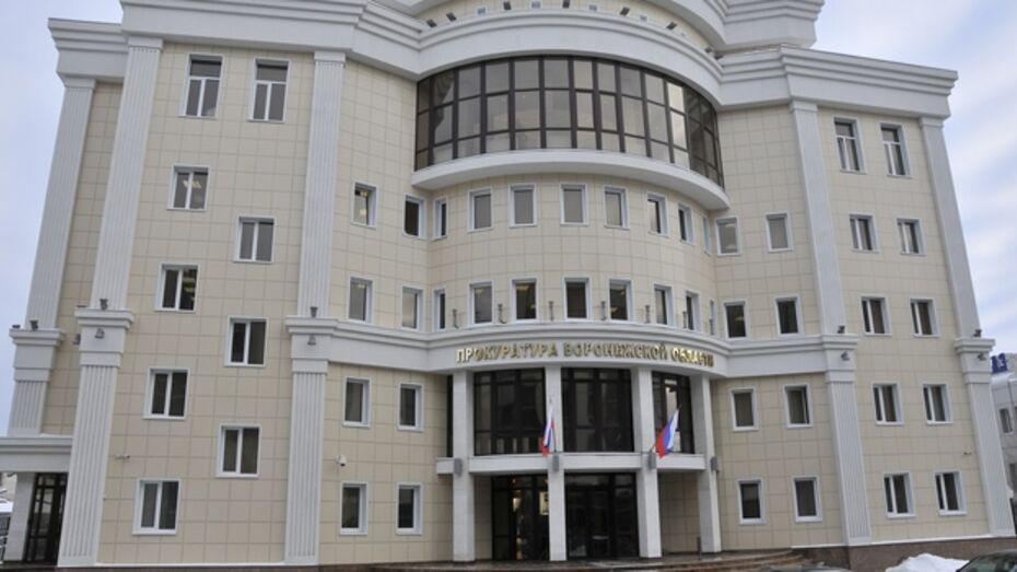 Прокуратура: родители годовалого ребенка, скончавшегося от ожогов в Таловском районе, злоупотребляли спиртным