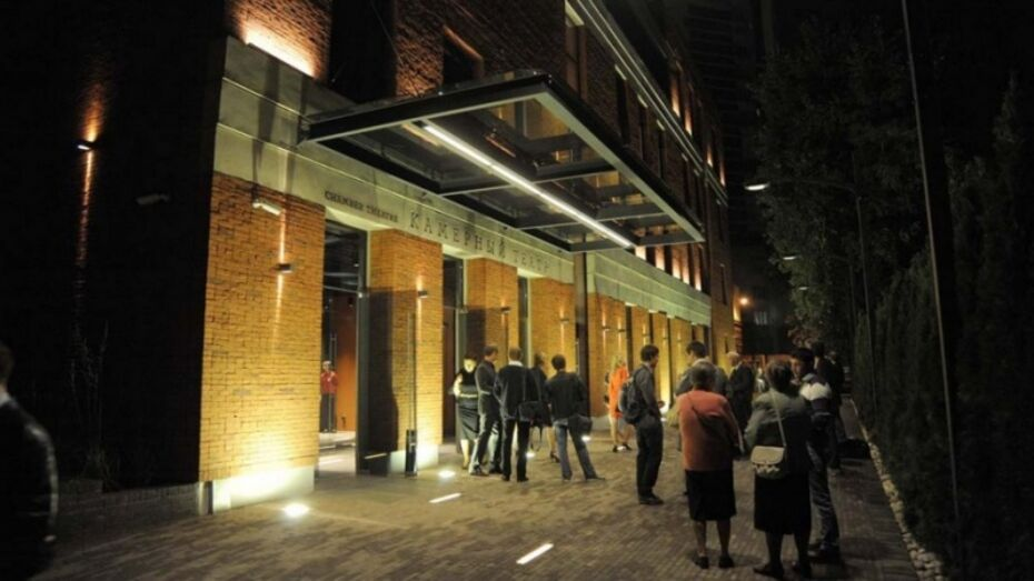 Воронежцев пригласили на выставку работ архитектора Якова Чернихова