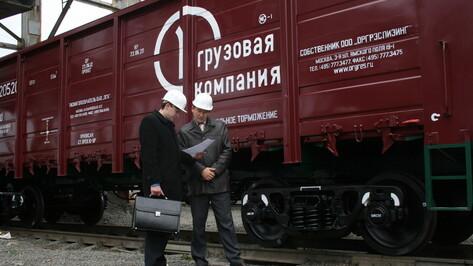 Воронежских специалистов железнодорожных перевозок поддержат деньгами в период пандемии