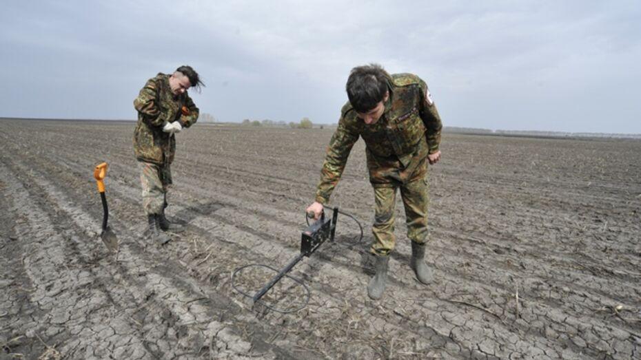 Смоленские поисковики нашли останки верхнемамонского солдата