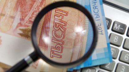 Воронежские аналитики назвали среднюю зарплату на малых предприятиях в 1 квартале года