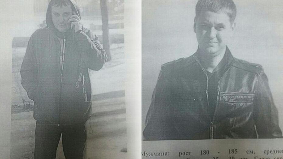 Воронежцы сообщили в соцсетях о листовках с террористами