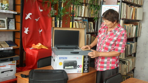 В Каменском районе в 2 сельских библиотеках появился интернет