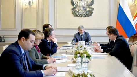 Регионы России учтут опыт Воронежа в разработке элементов проектного управления
