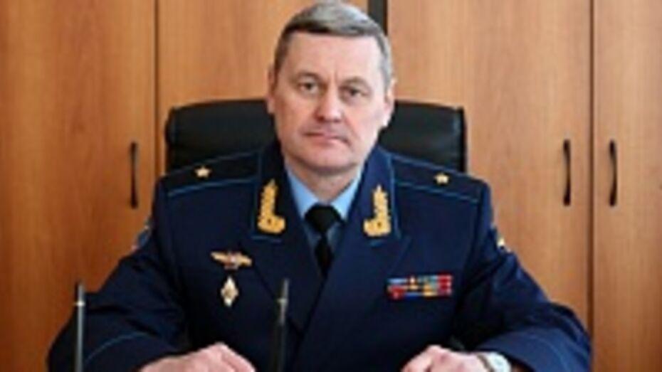 В Воронеже представили командующего ВВС Западного военного округа