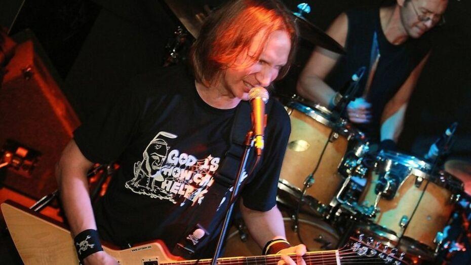 В Воронеж приедет экс-гитарист группы ДДТ