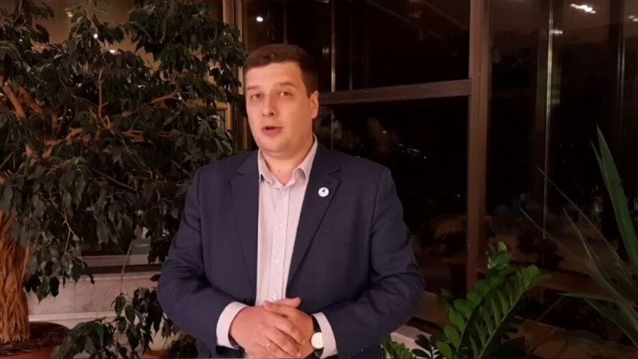 Воронежский Дом дружбы записал ролик ко Дню народного единства