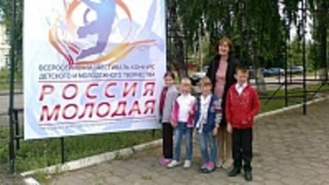 Воспитанники Поворинской детской школы искусств завоевали пять дипломов на конкурсе «Россия молодая»