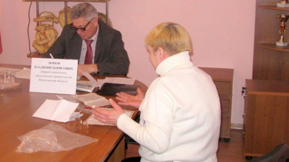 Заместитель председателя правительства области пообещал помочь терновскому инвалиду