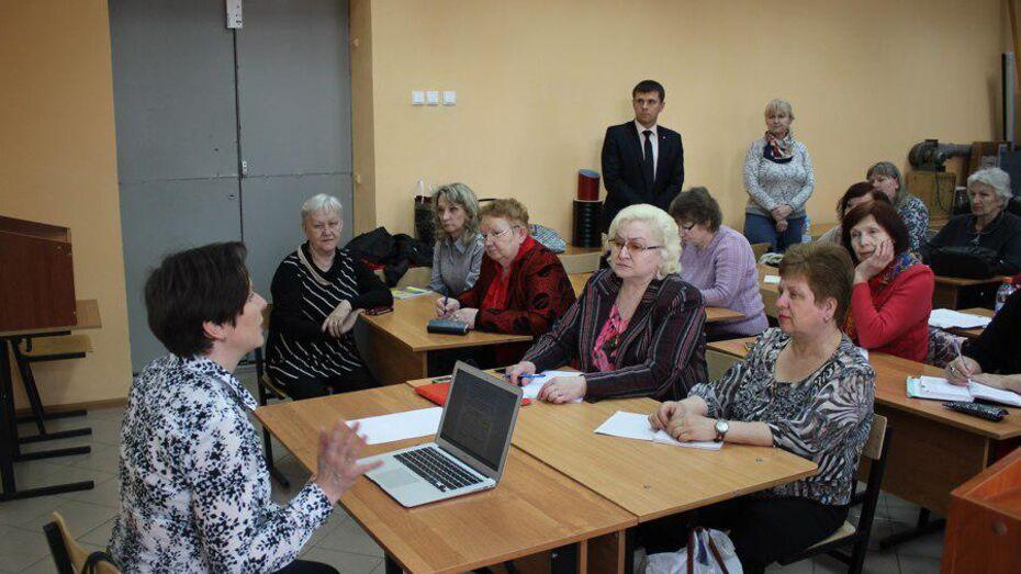 Воронежские пенсионеры проявили активность в обучении в «Народном институте»