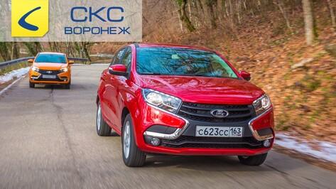 Продажи Lada X Ray стартуют в Воронеже 14 февраля