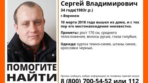 В Воронеже объявили поиски пропавшего месяц назад 34-летнего мужчины