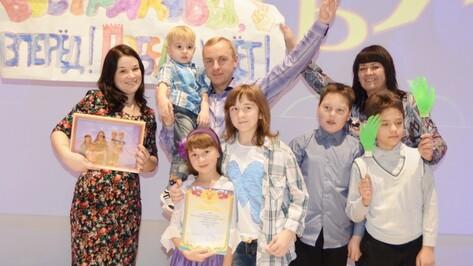 В Бутурлиновке прошел районный фестиваль молодых семей