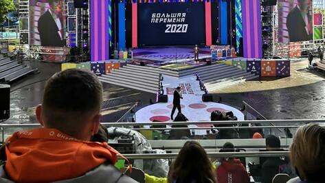 Победителями всероссийского конкурса «Большая перемена» стали 13 воронежских школьников