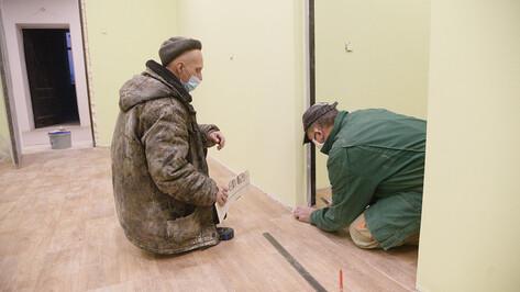 Областные власти направят до 31 млн рублей на ремонт Центра социальной помощи «Буревестник» в Воронеже