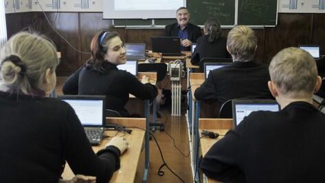 В Воронежской области 70% учреждений образования получат высокоскоростной интернет в 2018 году