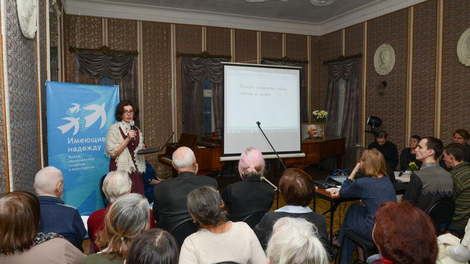 В Воронеже состоялся вечер памяти поэта и общественного деятеля Виталия Шенталинского