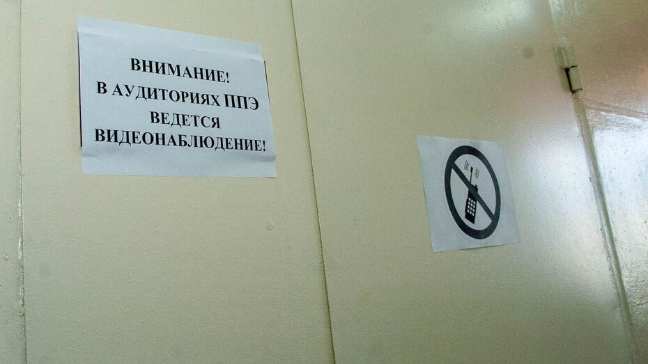 В первый день ЕГЭ в Воронежской области написали более 2,5 тыс выпускников