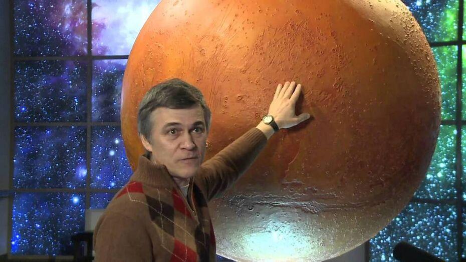 Астроном Владимир Сурдин расскажет воронежцам о Марсе