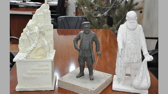 Репьевцам предложили выбрать макет памятника купцу