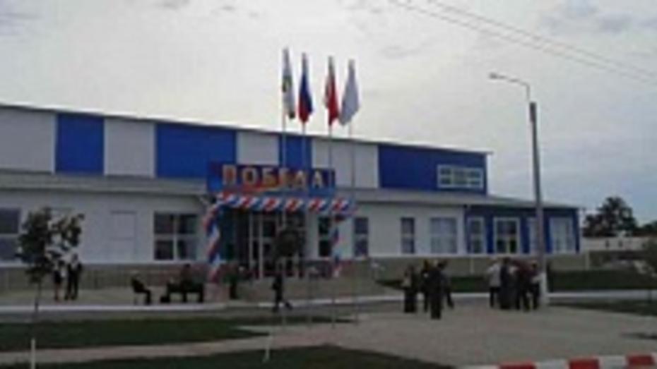 В Репьевке открыли новый спорткомплекс, стадион и школьный актовый зал