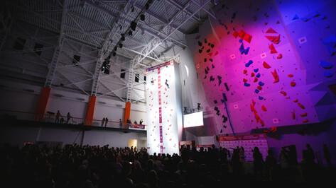 Воронежский спортивный центр «Гран-при» принял Первенство Европы по скалолазанию
