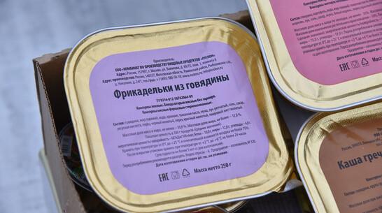 Воронежский военный отделался штрафом за кражу 1 тыс пайков из неприкосновенного запаса