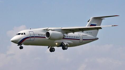 Воронежский авиазавод направит до 56,8 млн рублей на закупку комплектующих для Ан-148