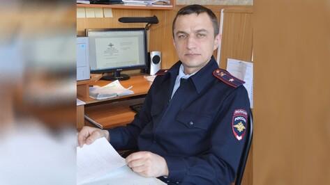 В Репьевке назначили нового начальника отделения МВД