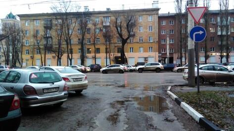 В Воронеже выходные будут пасмурными и теплыми